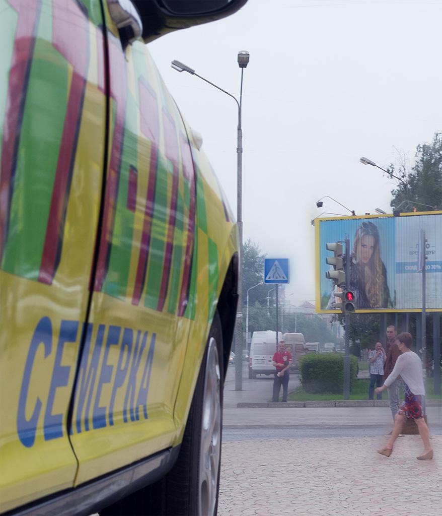 Taxi. Омск, ул. Герцена. Блиц: автомобиль