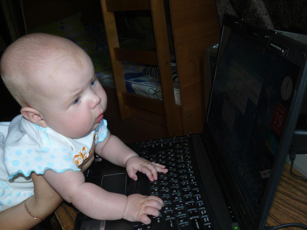 да что же там творится?). Дети в интернете