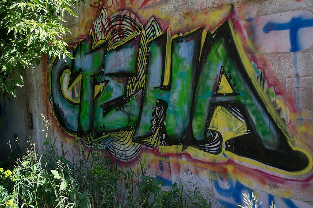 Parede. Омск, Зелёный остров. Стена. Блиц: стены