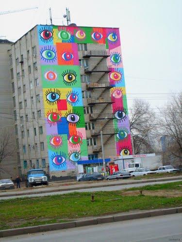 Волгоград. Дом с глазками. Блиц: стены