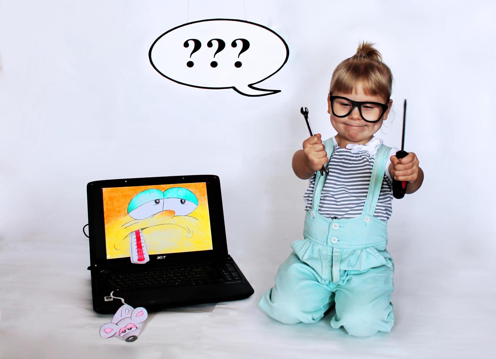 Полечим интернет))). Дети в интернете