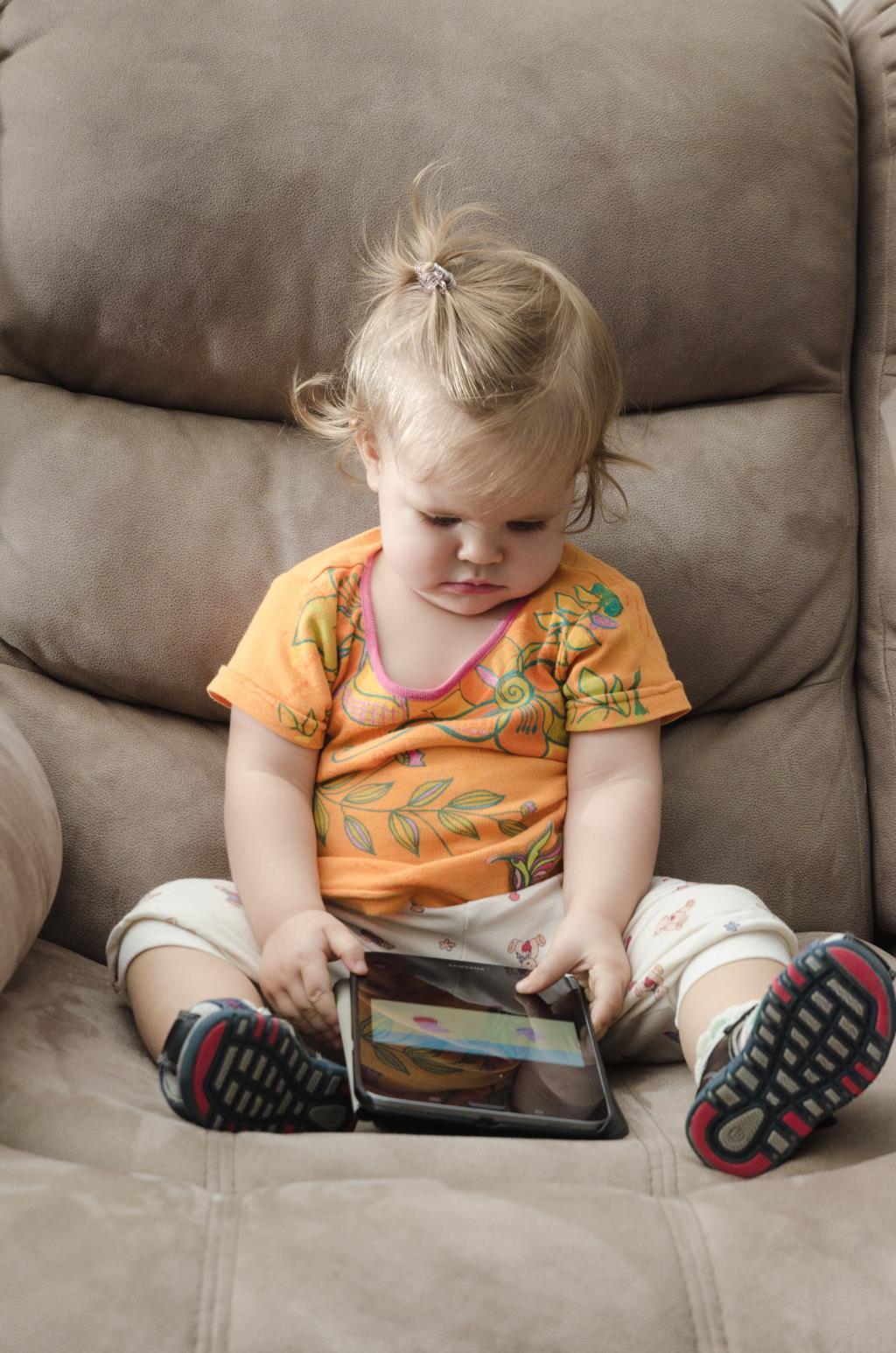 Онлайн. Дети в интернете