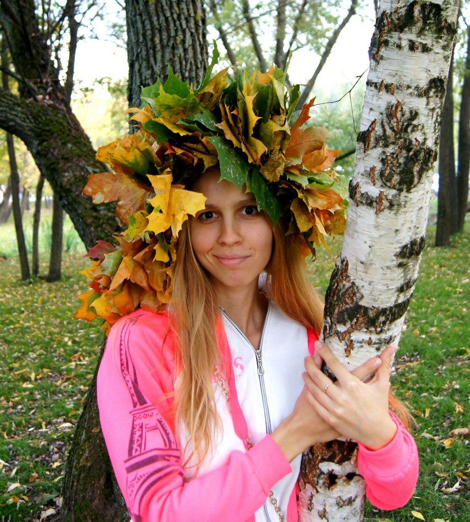 мисс-осень. Осенний образ