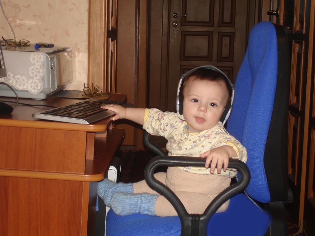 компьютер и я. Дети в интернете