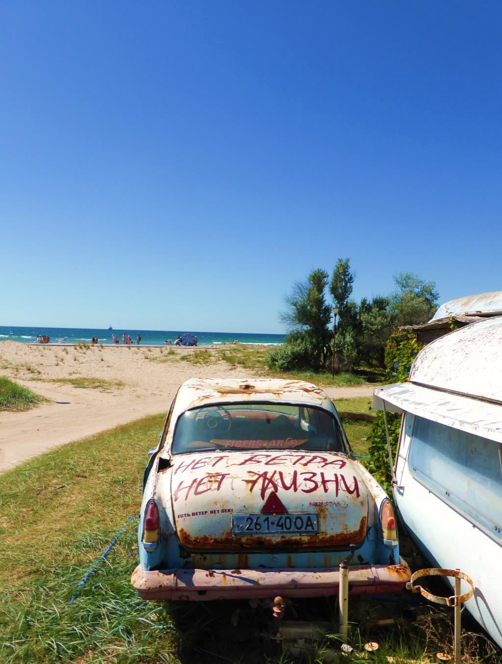 Славный ГАЗ-21, доживающий свои дни на пляже.. Блиц: автомобиль