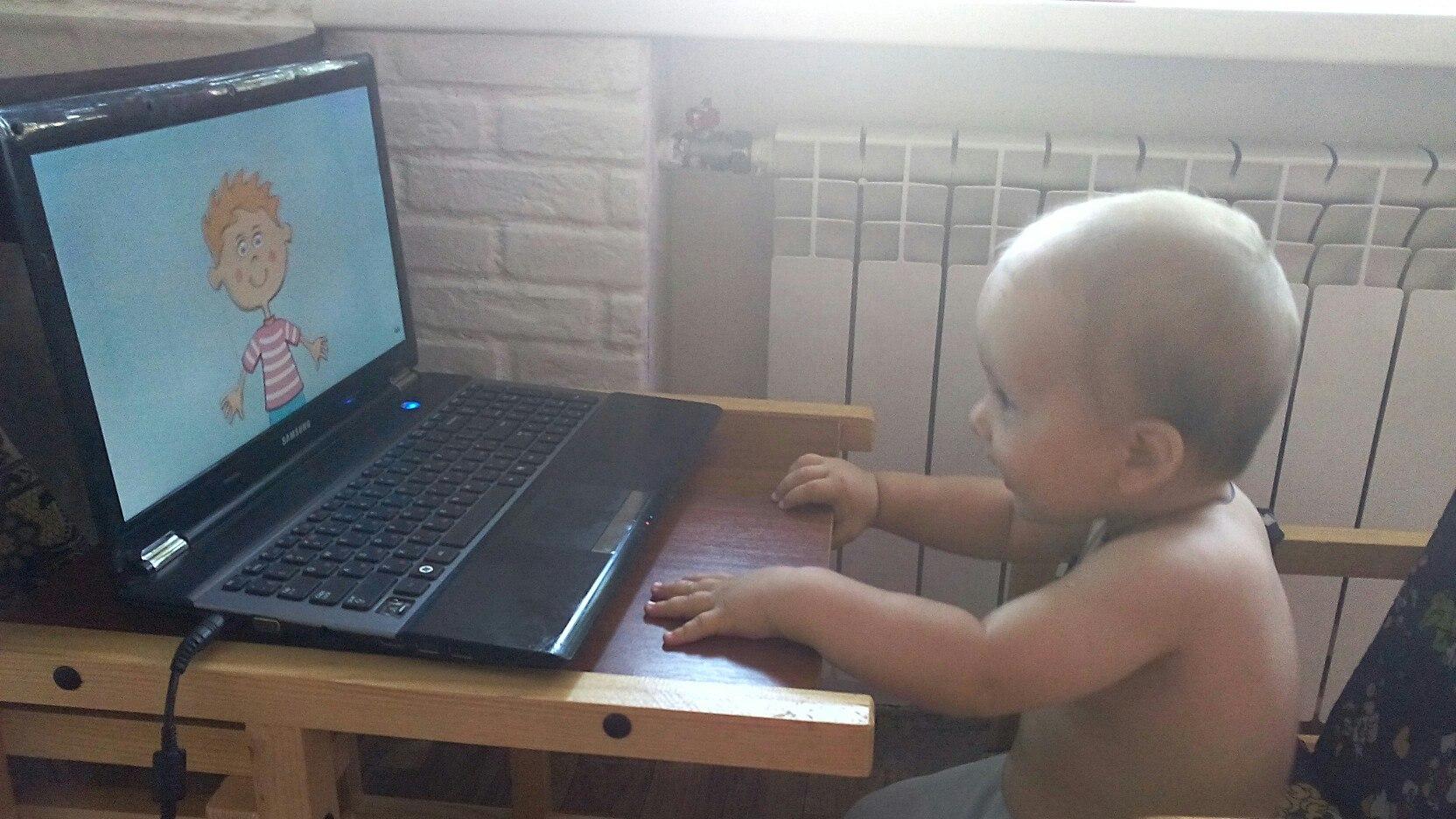 Синий трактор . Дети в интернете