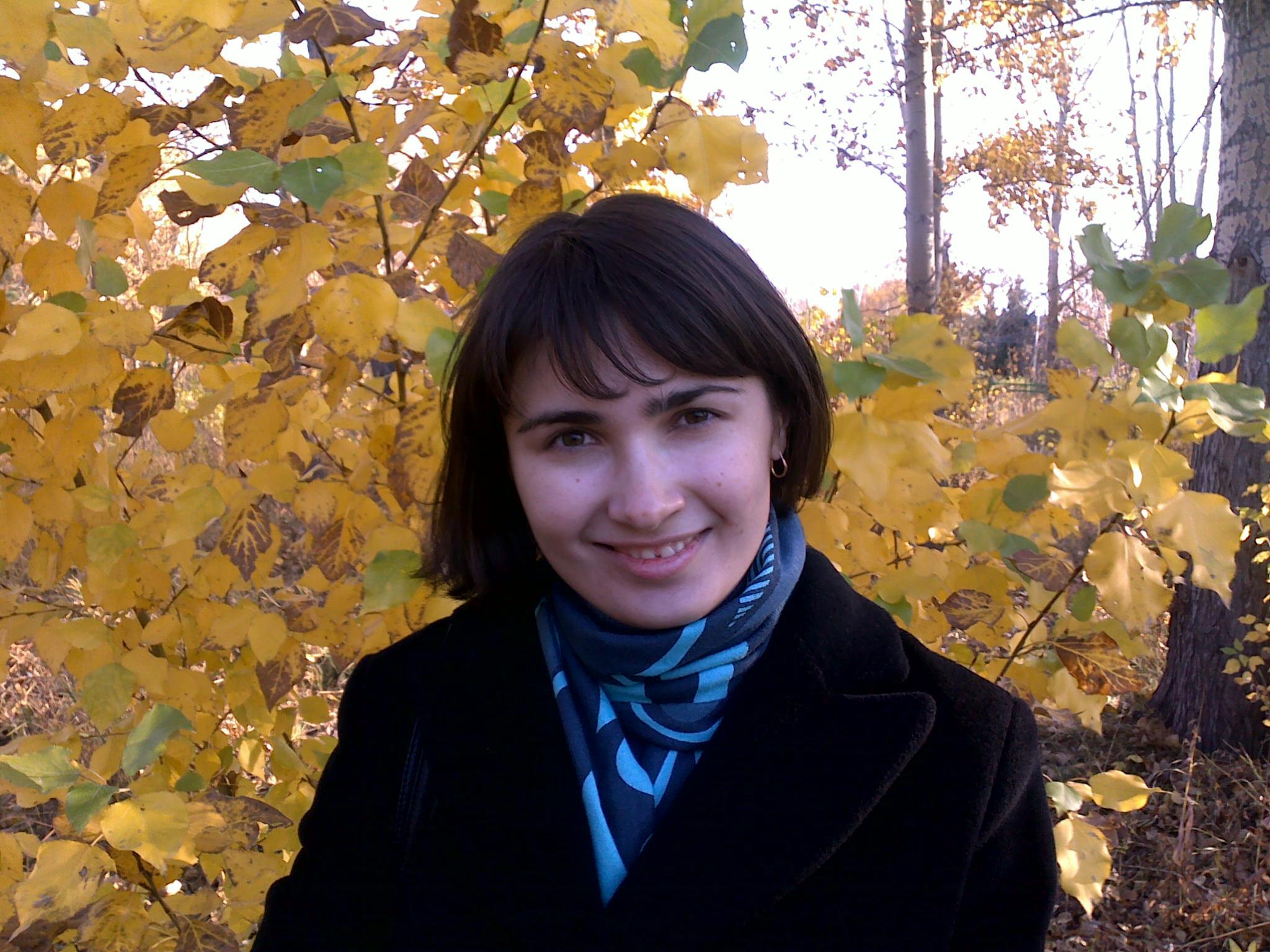 Осень в парке и я. Осенний образ