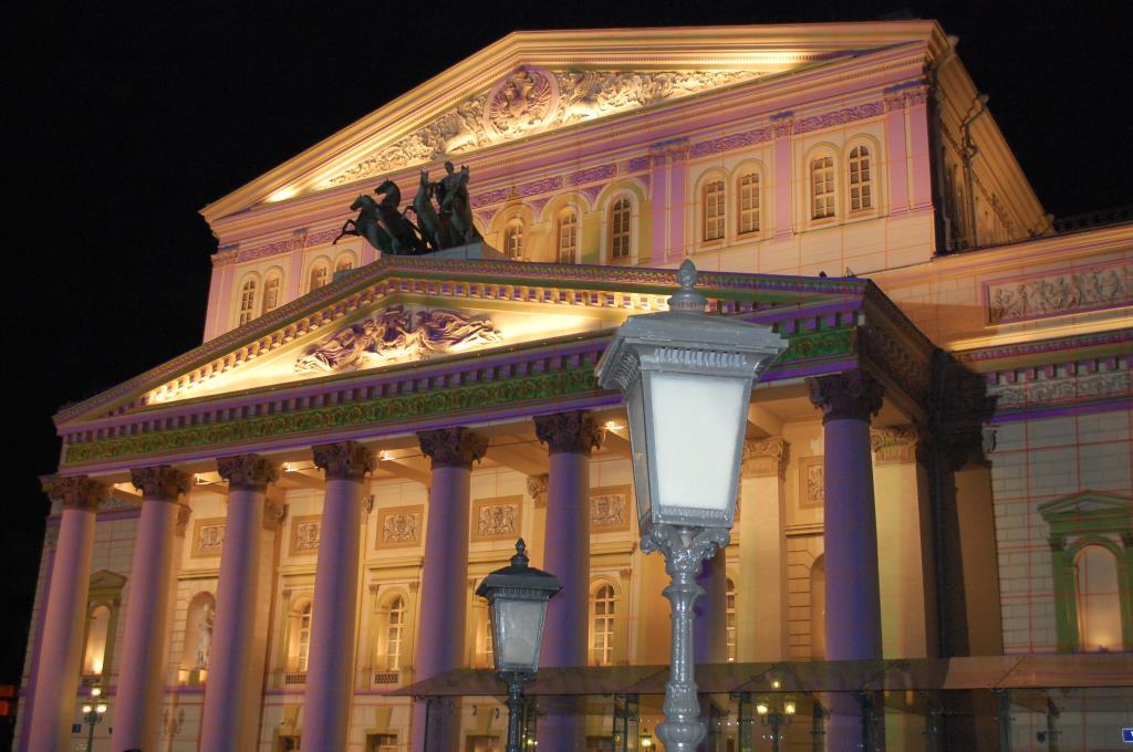 Государственный академический Большой театр России. Блиц: Москва