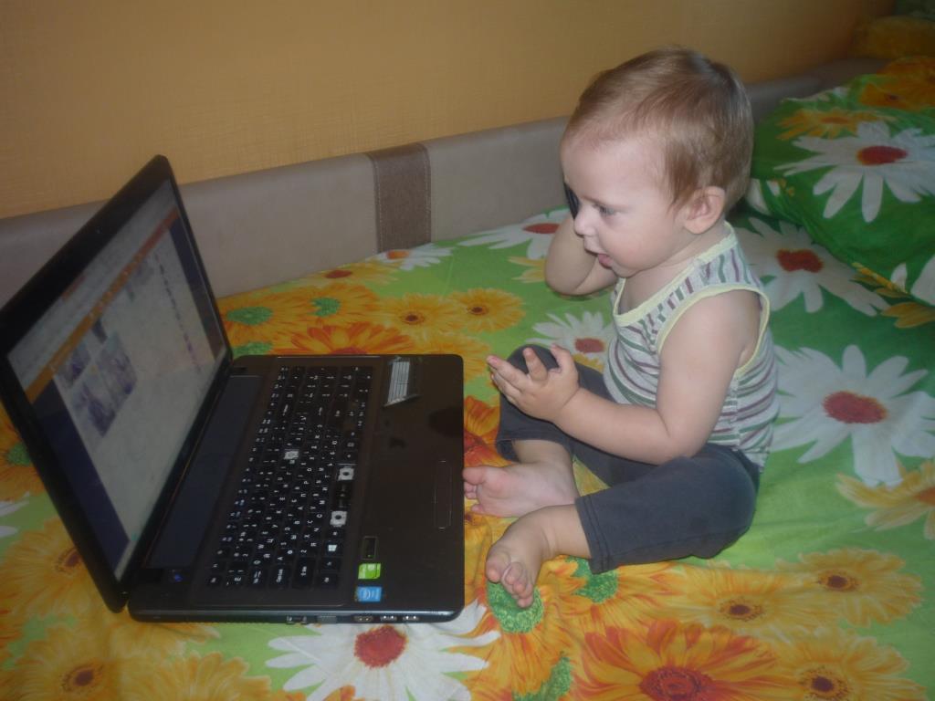 Я на связи...... Дети в интернете