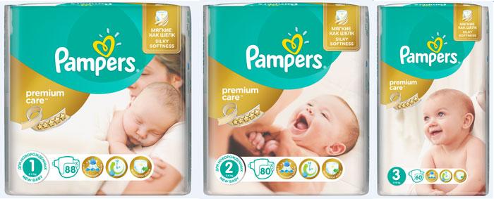 Вместе с Pampers Premium Care мама и малыш могут в полной мере радоваться  каждому проведенному вместе мгновению, не отвлекаясь на беспокойство и  дискомфорт ... 3812230341f