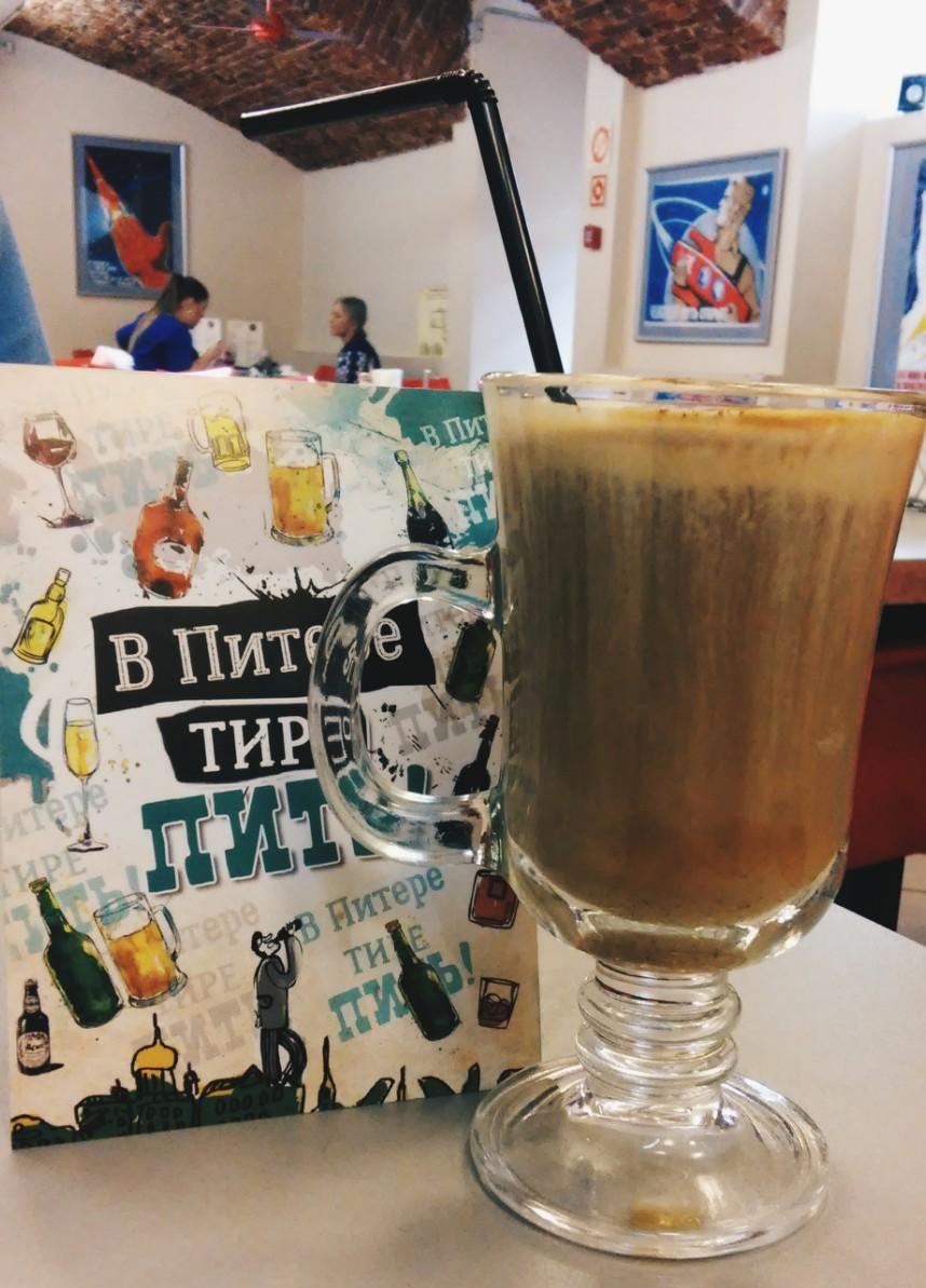 Чашка кофе из питерского кафе - было вкусно!. Блиц: чашка