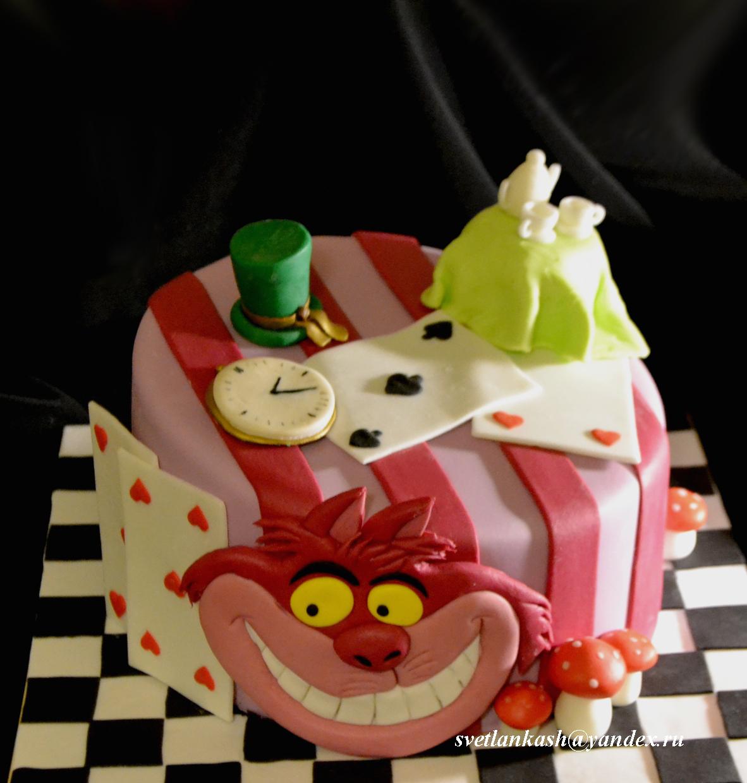 описания растений торт алиса в зазеркалье фото печать чашках рубрике