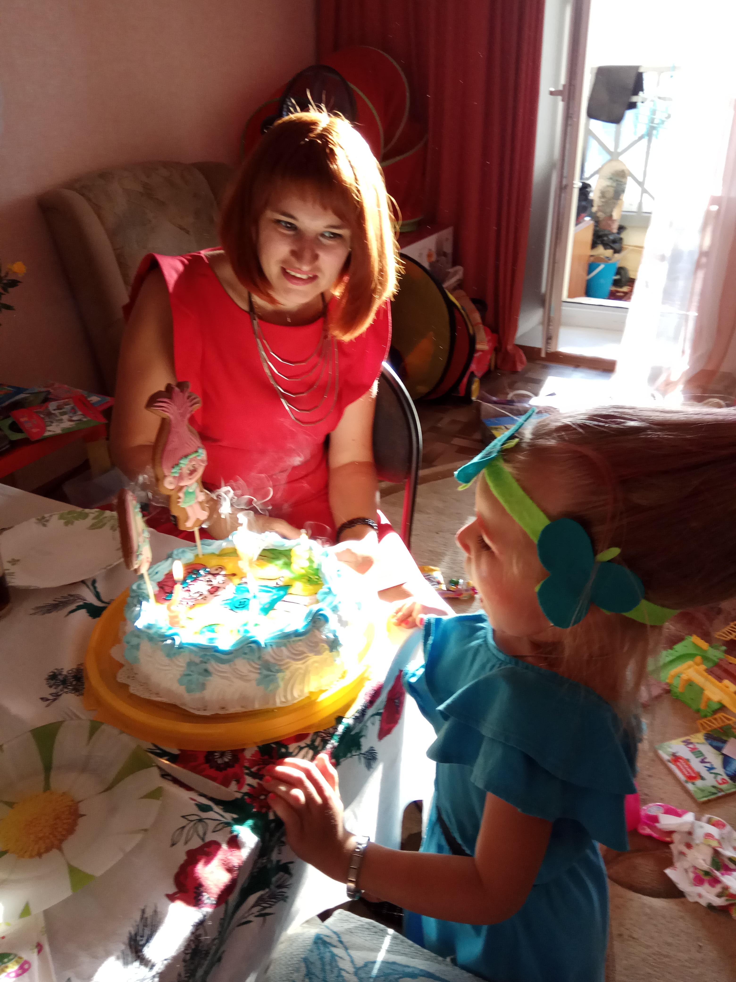 Евушке 4 года!. Поздравление с Днем Рождения