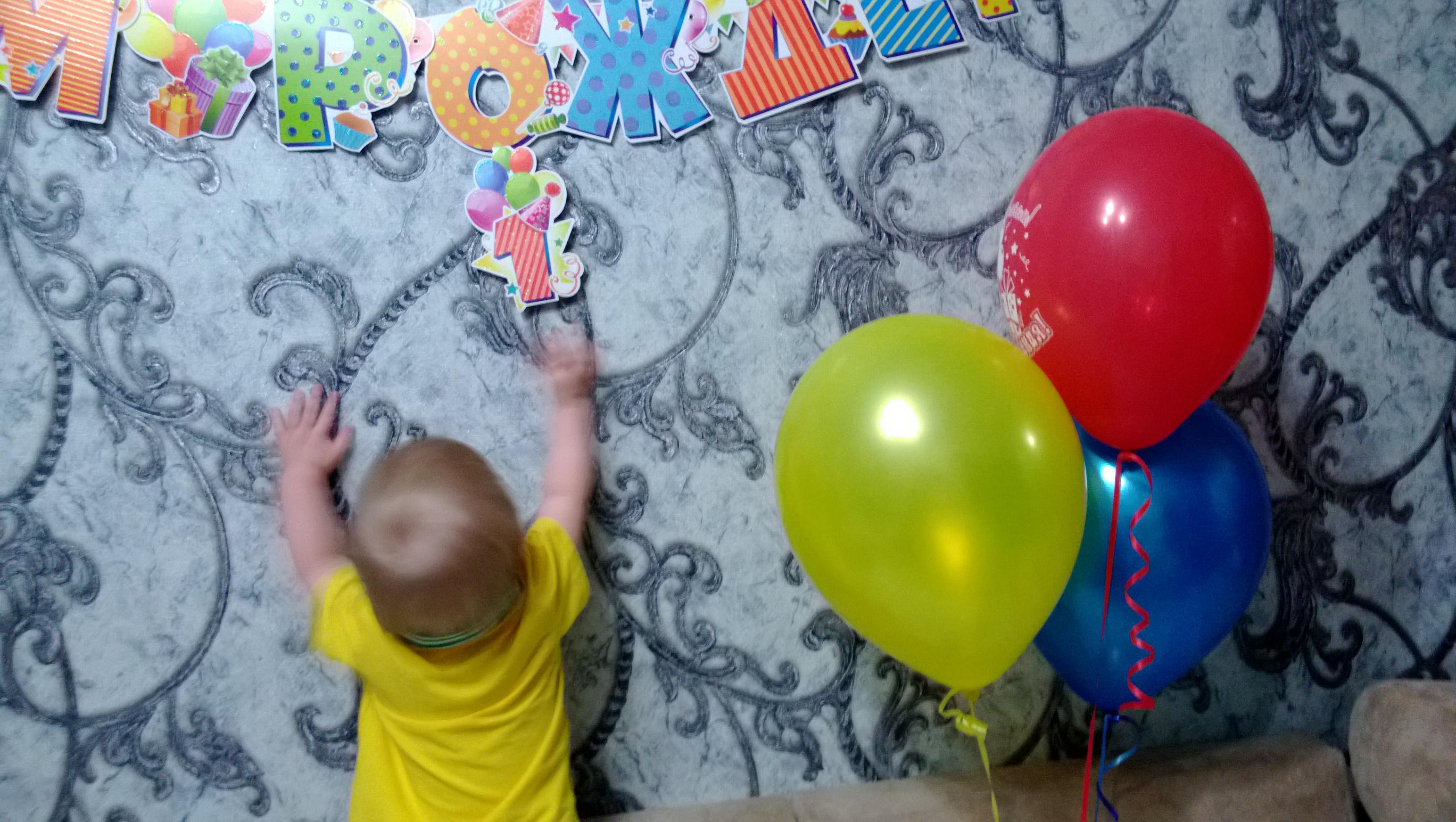 День рожденья!. Поздравление с Днем Рождения