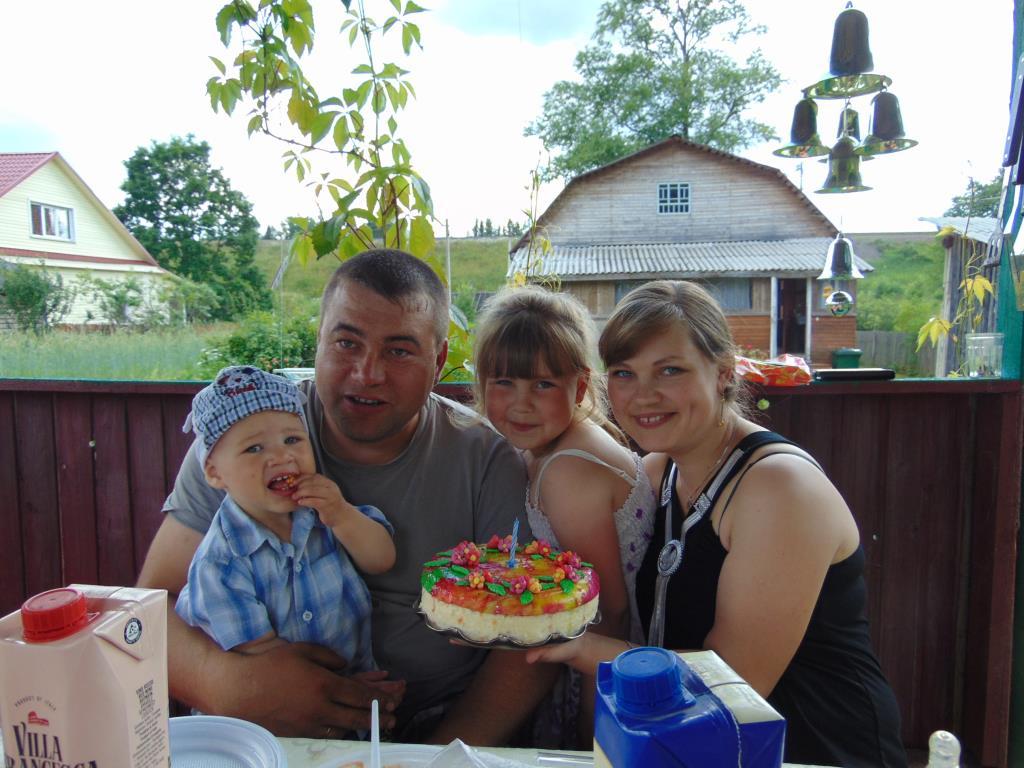 Первый День Рождения Андрюши!. Поздравление с Днем Рождения