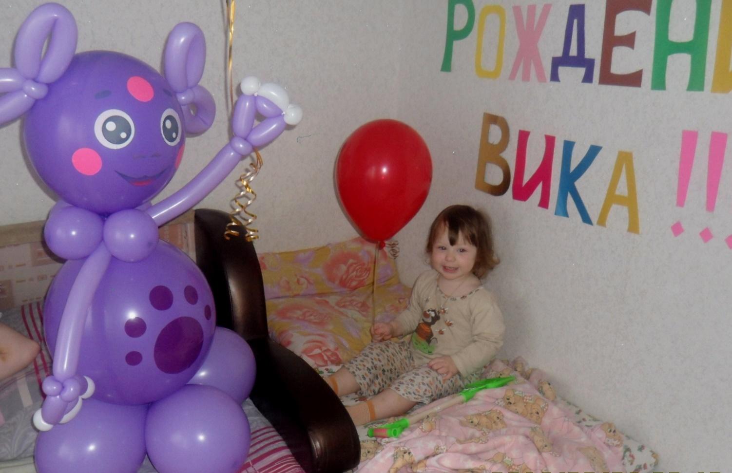 Викуське 2 годика. Поздравление с Днем Рождения