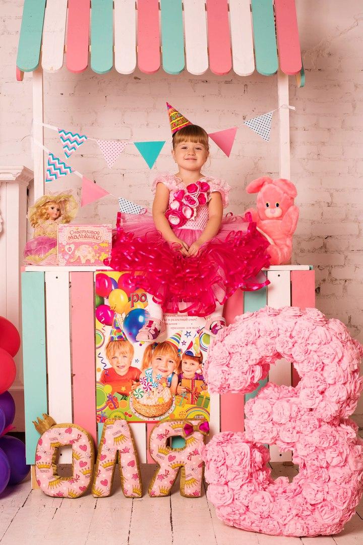 Наше яркое, розовое и зефирное день рождение!. Поздравление с Днем Рождения