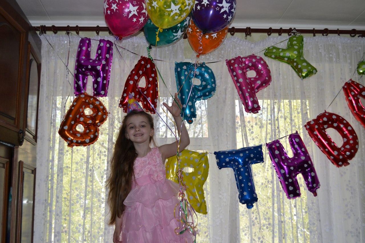 Поздравление с днем рождения. Поздравление с Днем Рождения