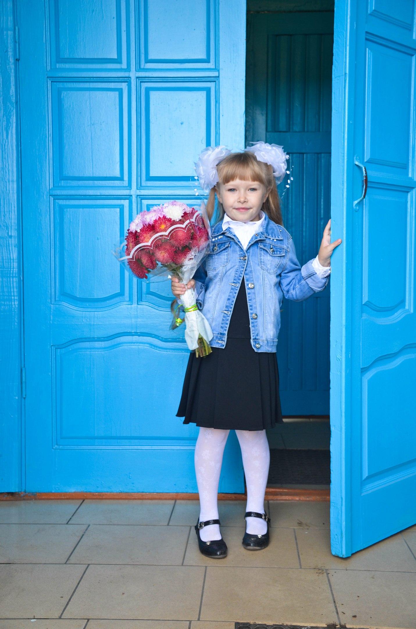 Двери яркой школы открылись для ярких открытий!. Здравствуй, школа!