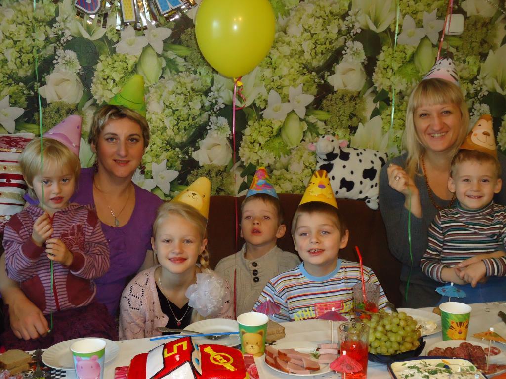 5 лет - это первый юбилей!!!. Поздравление с Днем Рождения