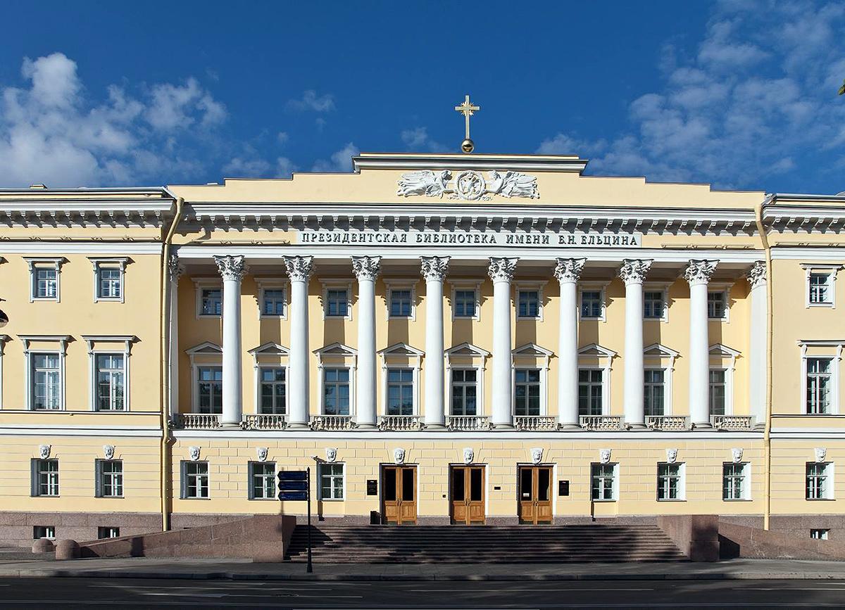 Историю «Артека» хранит библиотека имени Б.Н. Ельцина