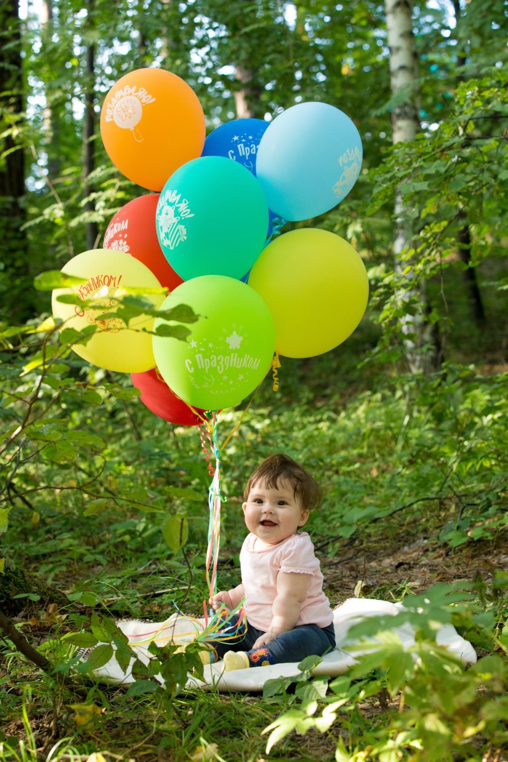 Ура! Шарики!. Поздравление с Днем Рождения