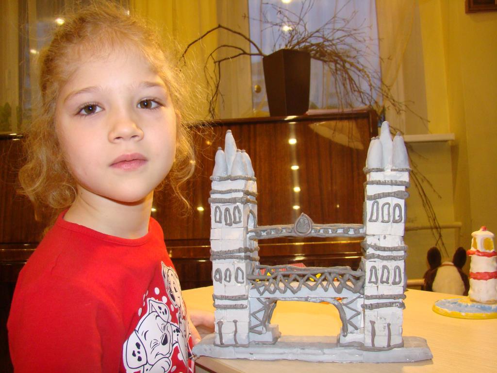 Мария. Юный архитектор. Умелые руки
