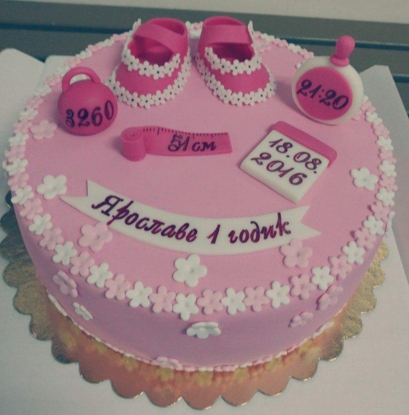 Первый торт в жизни, ну можно хоть кусочек. . Блиц: торт