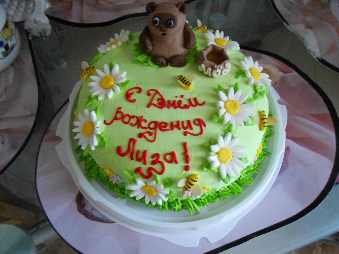 с днем рождения!. Блиц: торт