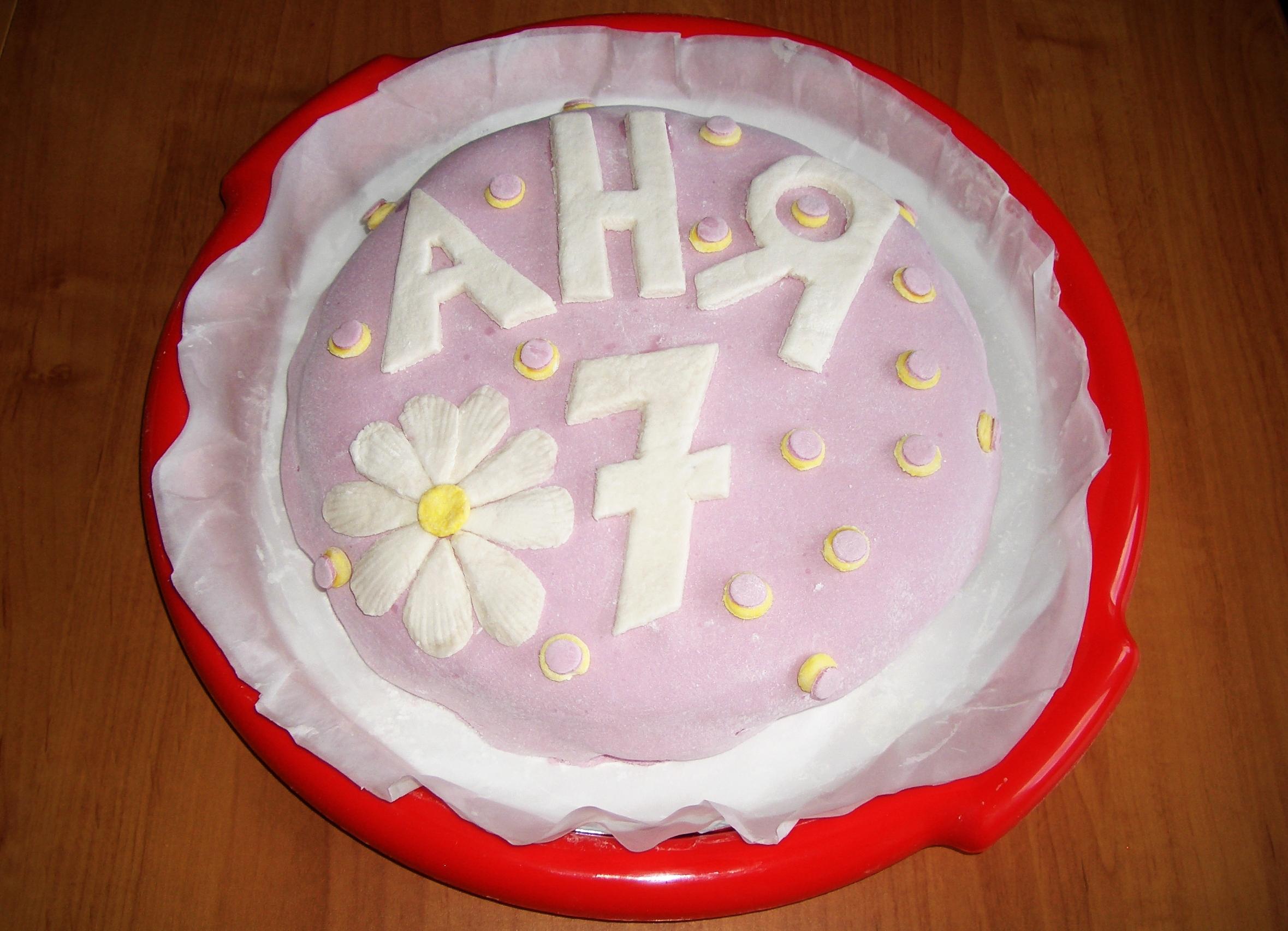 Торт для внучки. Блиц: торт
