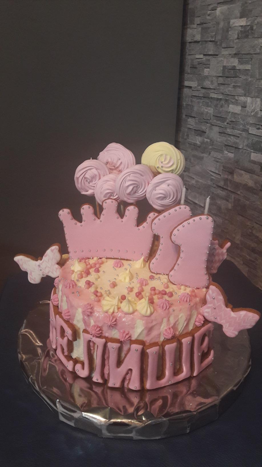 Торт на 11-летие дочечки. Блиц: торт
