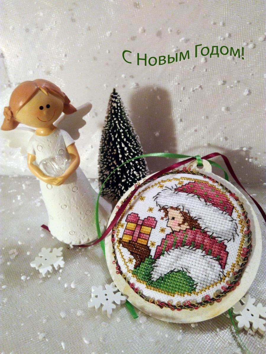 20. Серендипити для Olechka. 2017 Новогодние одёжки