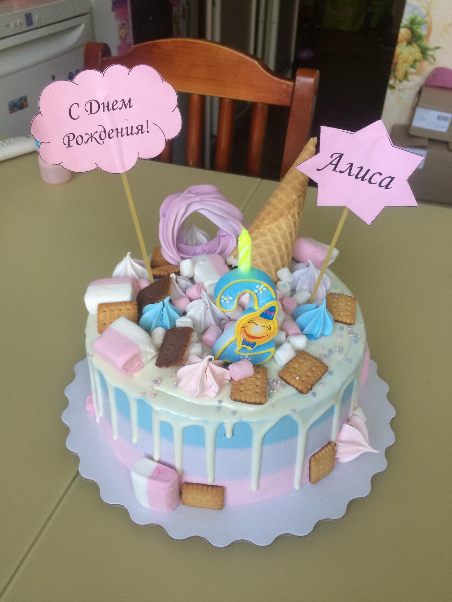 День рождение малышки). Блиц: торт