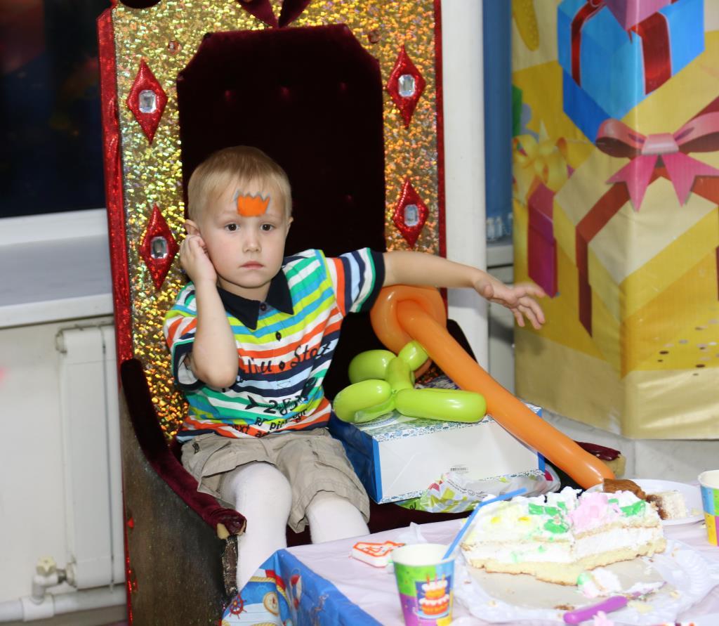 Вот и на год повзрослел.... Поздравление с Днем Рождения