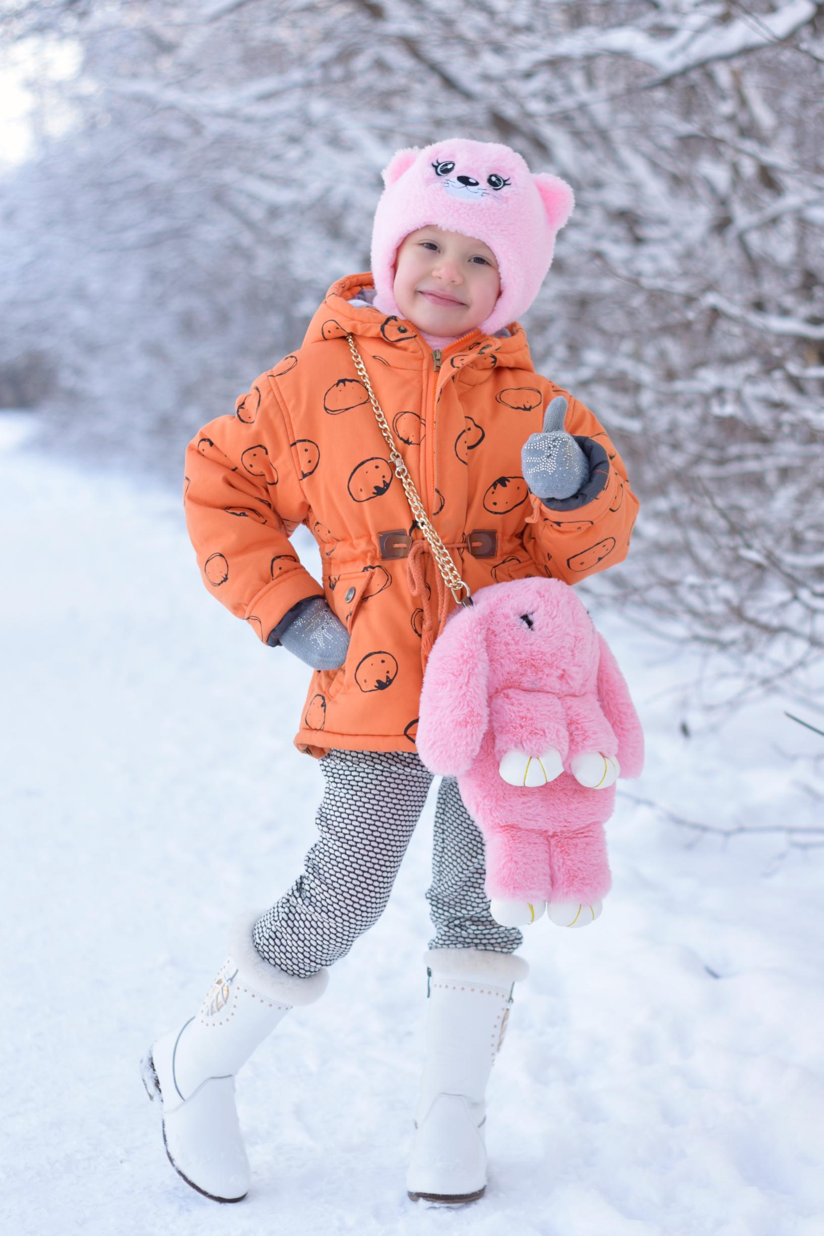 прогулка. Зимние забавы