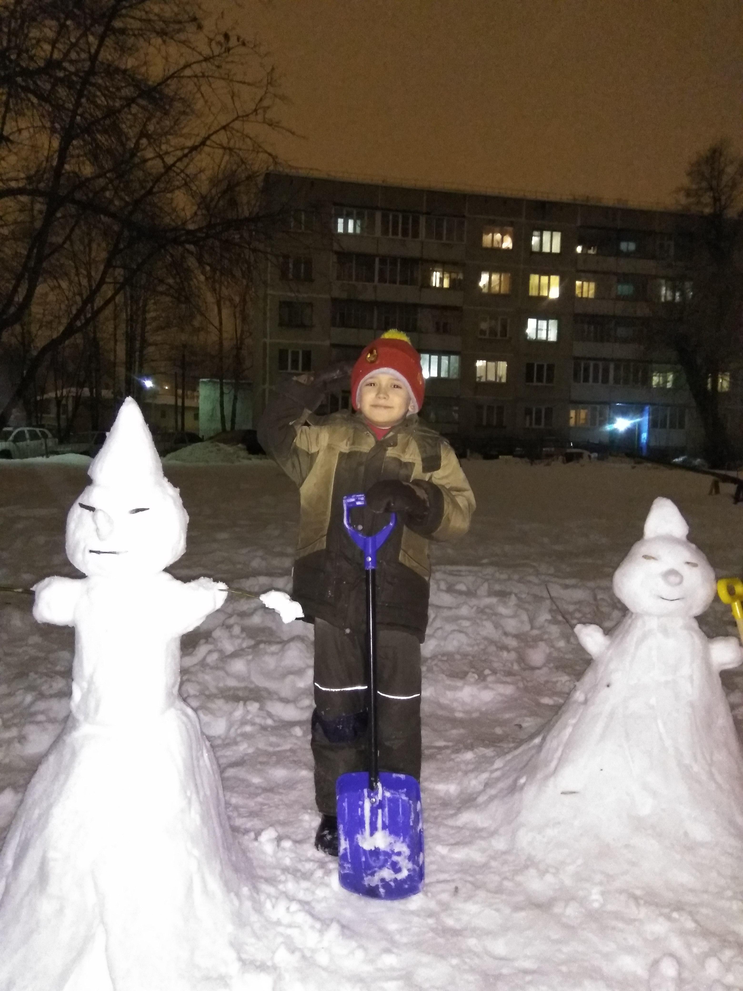 Зимние забавы. Зимние забавы