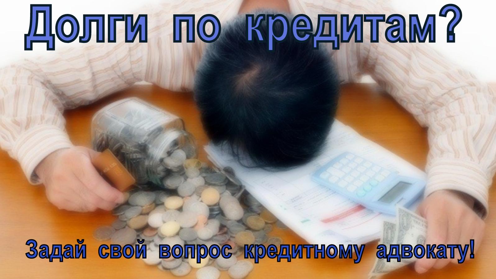 деньги в долг займ отзывы клиентов
