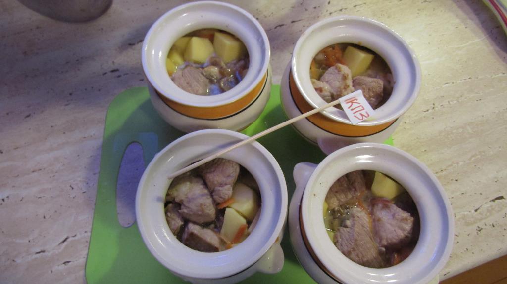 Блюдо Зразы А ля Нельсон мясо в горшочке с грибами. Блиц: мясное блюдо