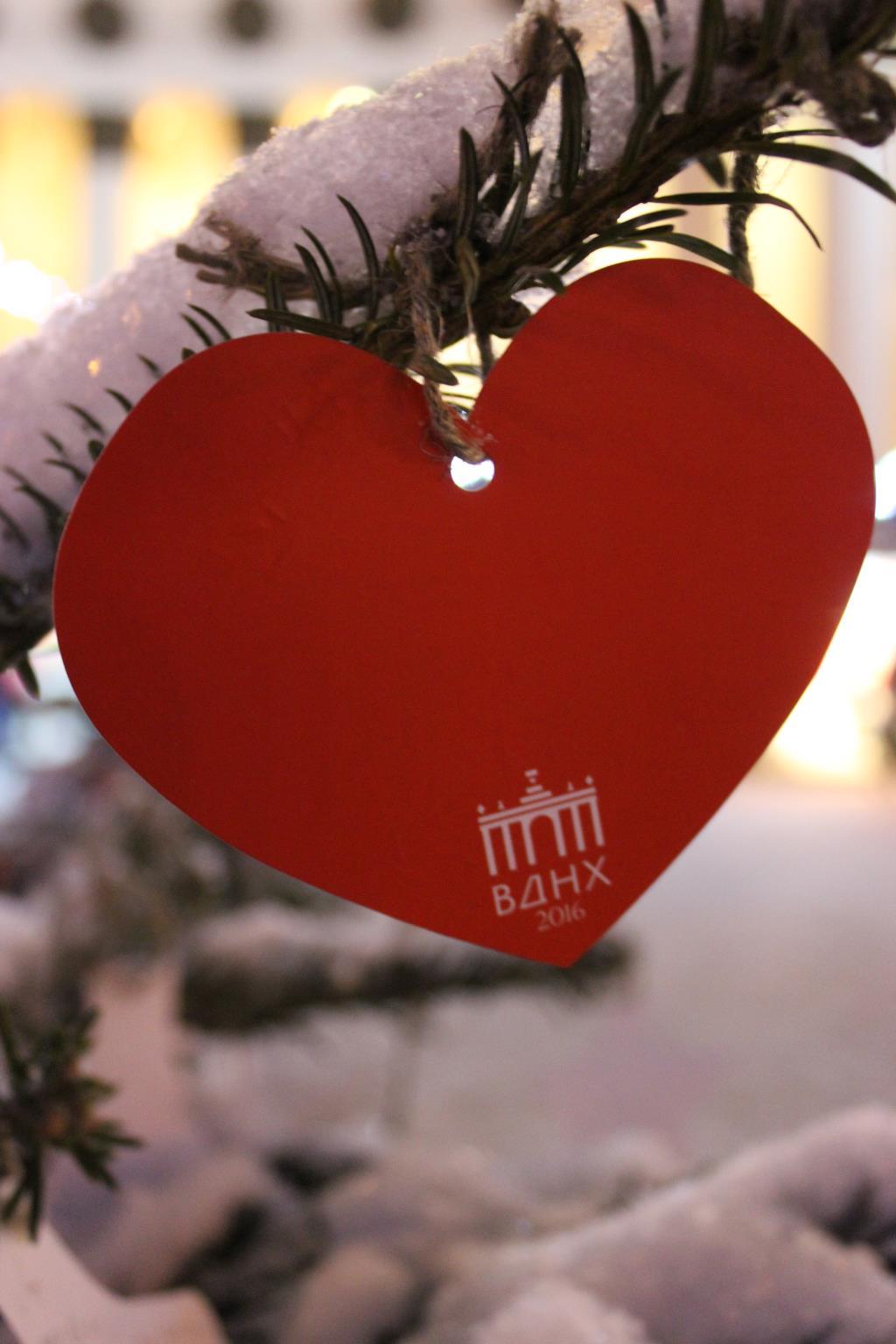 Любви в Новом году!. Блиц: сердечки