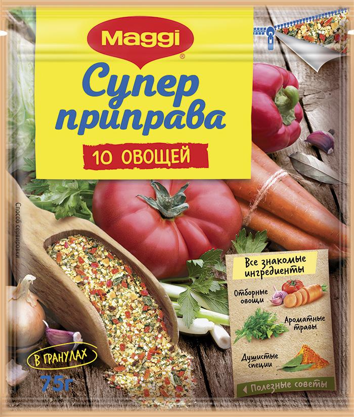 приправа 10 овощей