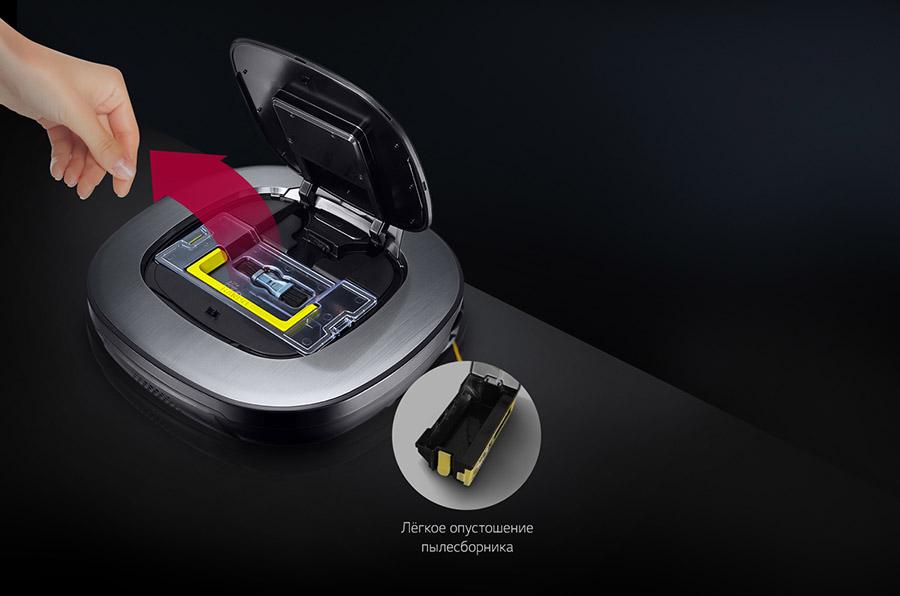 робот-пылесос LG HOM-BOT SQUARE