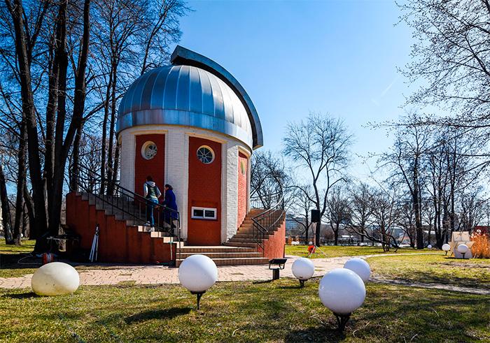 Обсерватория Парка Горького