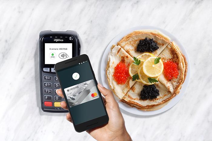 Android Pay теперь и в России