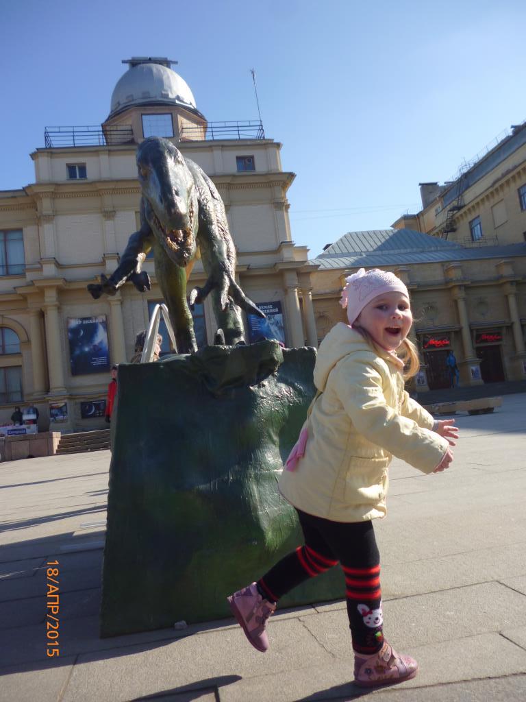 Уносим ноги!!!. Любимые динозавры
