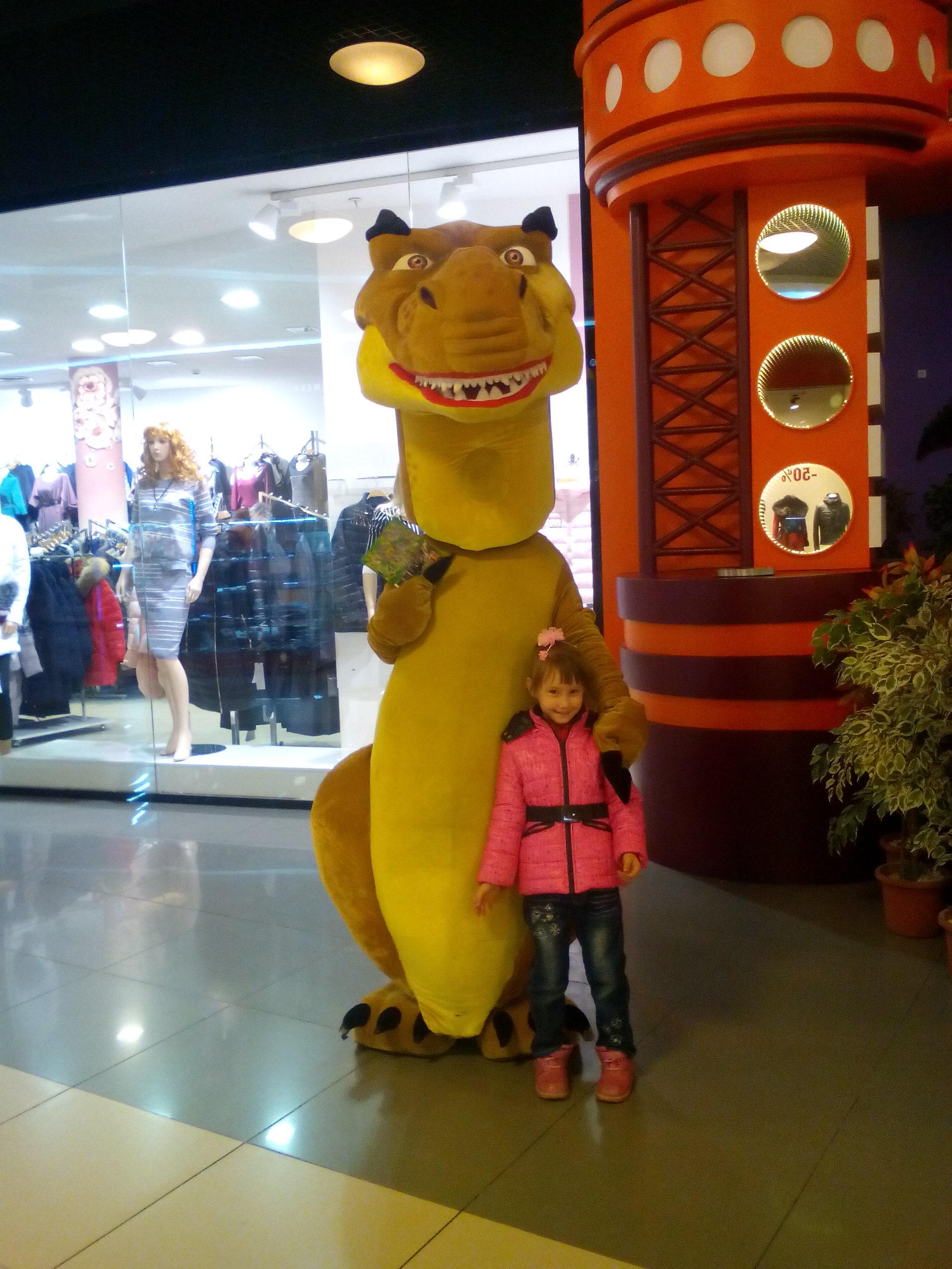 Большой друг. Любимые динозавры
