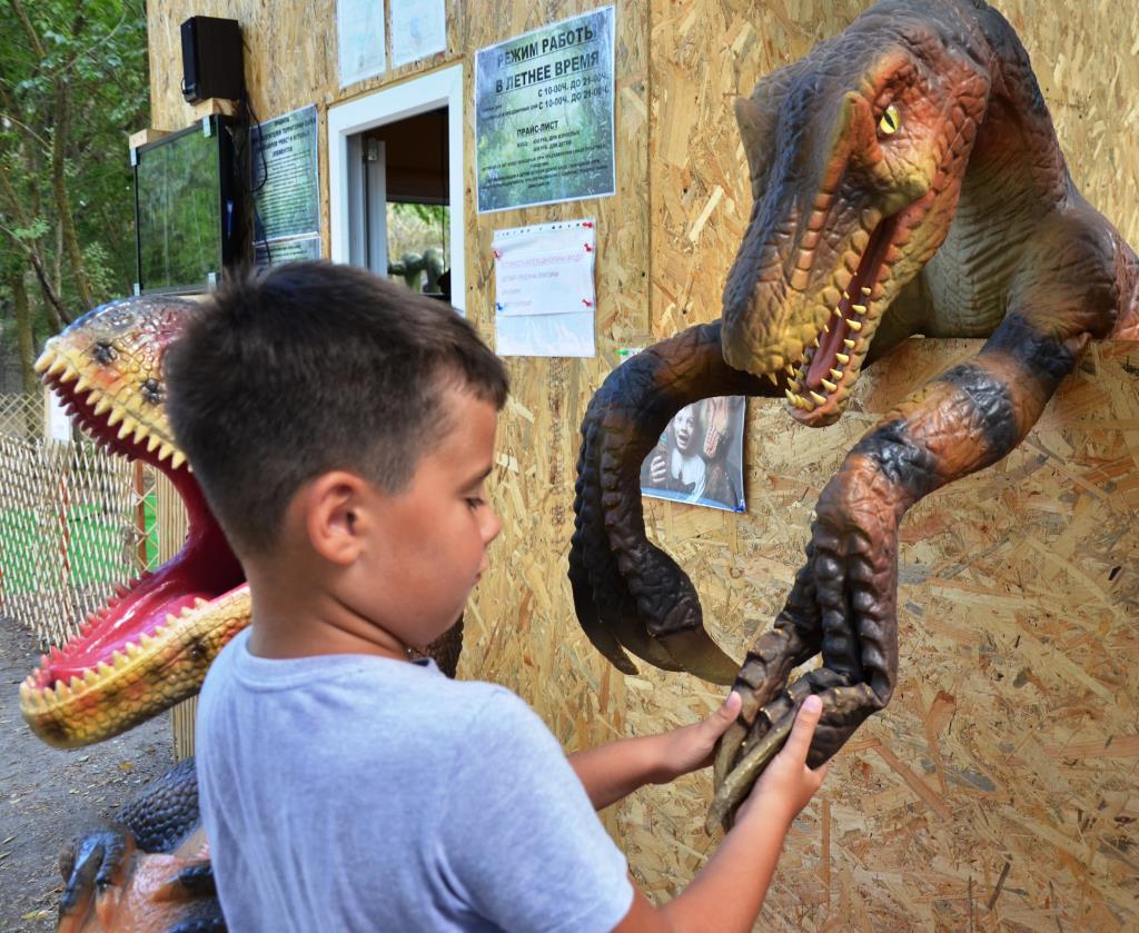 Давай дружить. Любимые динозавры