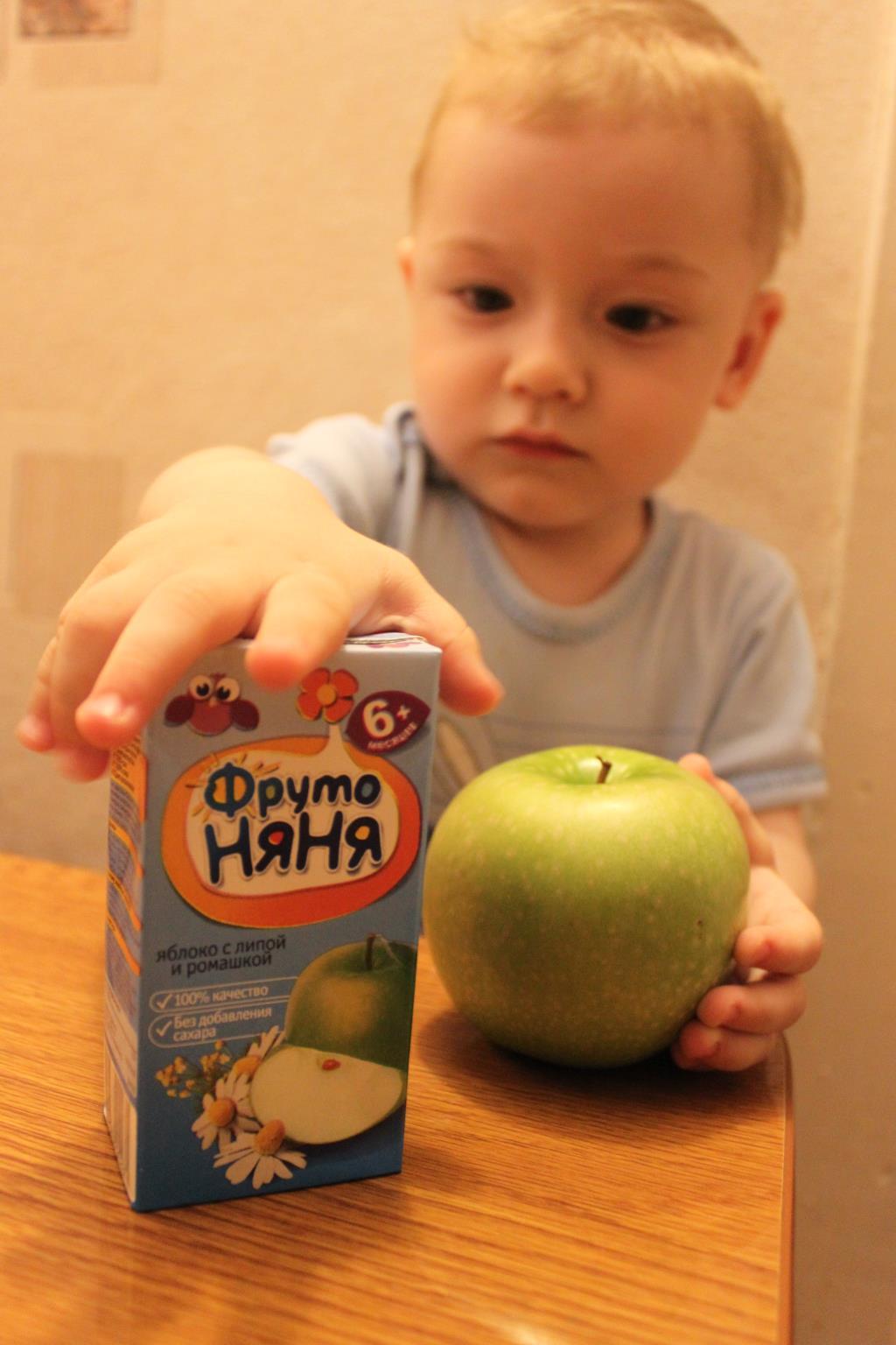 Мой любимый сок!. Яблочко в пачке