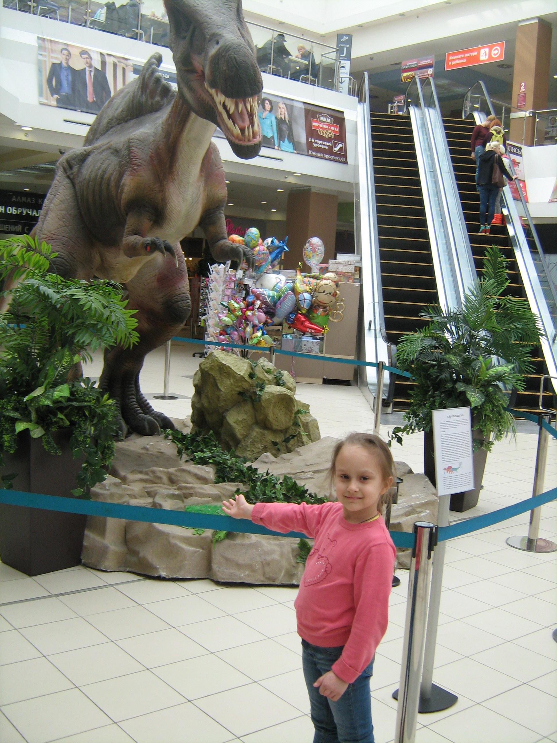 любимые динозавры. Любимые динозавры