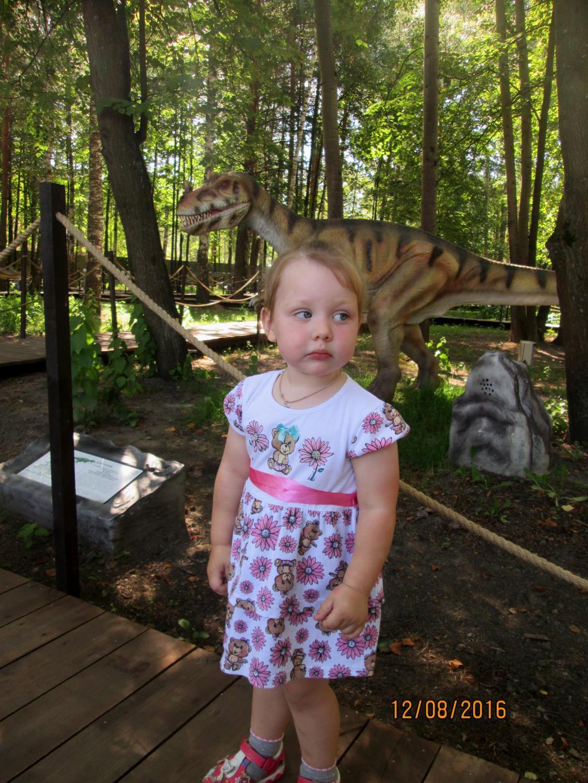 Дино-парк). Любимые динозавры