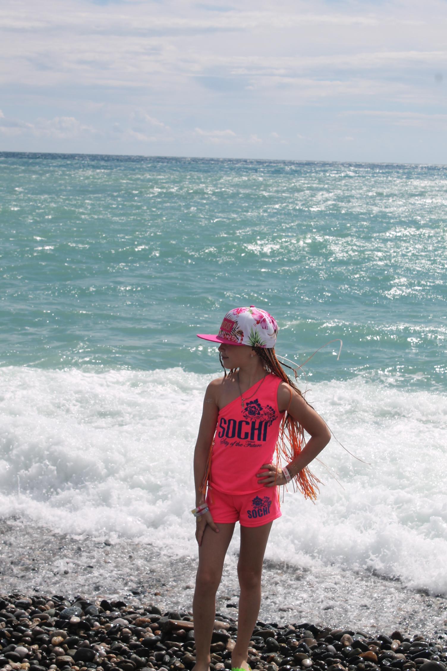 Черное море.Привет из отпуска.. Привет из отпуска!